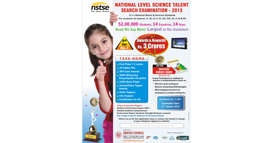 Hyderabad Poster designers, hyderabad poster designers, Poster Designing in Hyderabad, Digital Poster Making, Poster Designing Hyderabad - nstse - www.idealdesigns.in