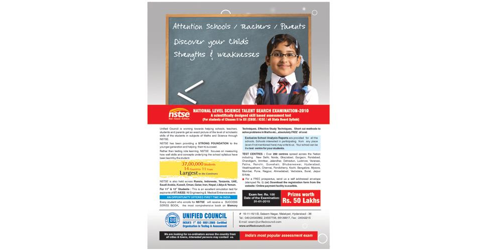 gcse media advertising coursework