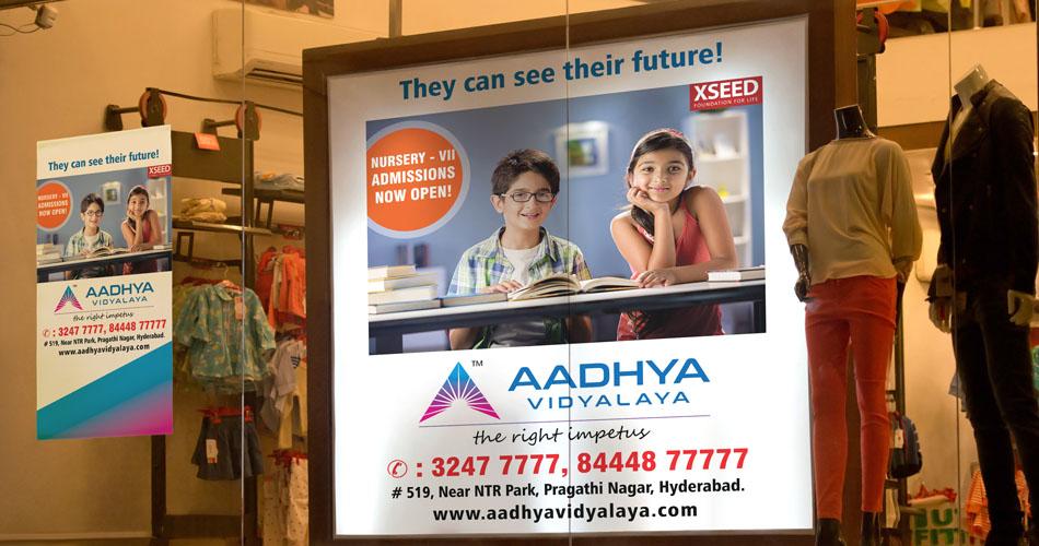 school hoarding design hyderabad - Aadhya vidyalaya
