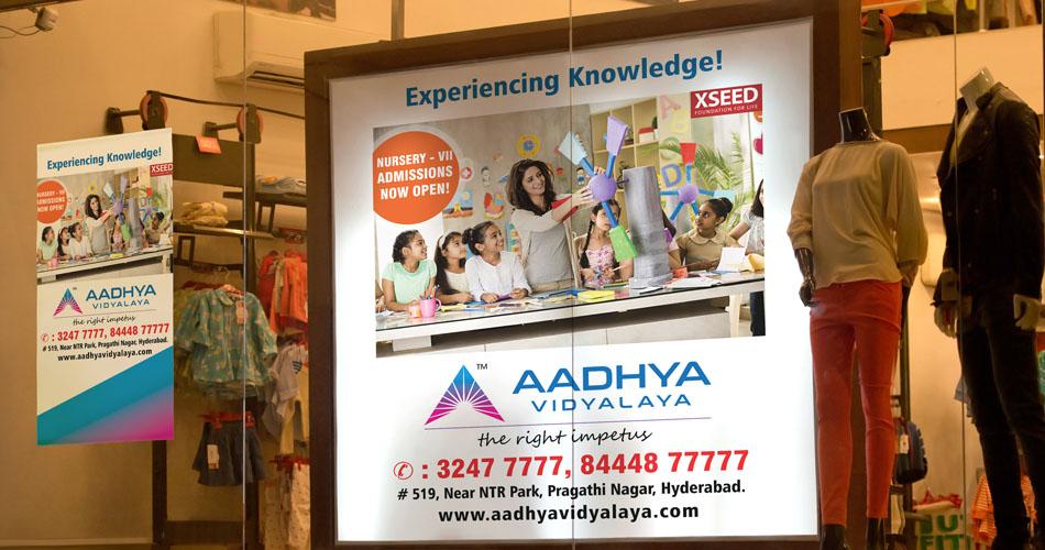 school hoarding design hyderabad - Aadhya vidyalaya1