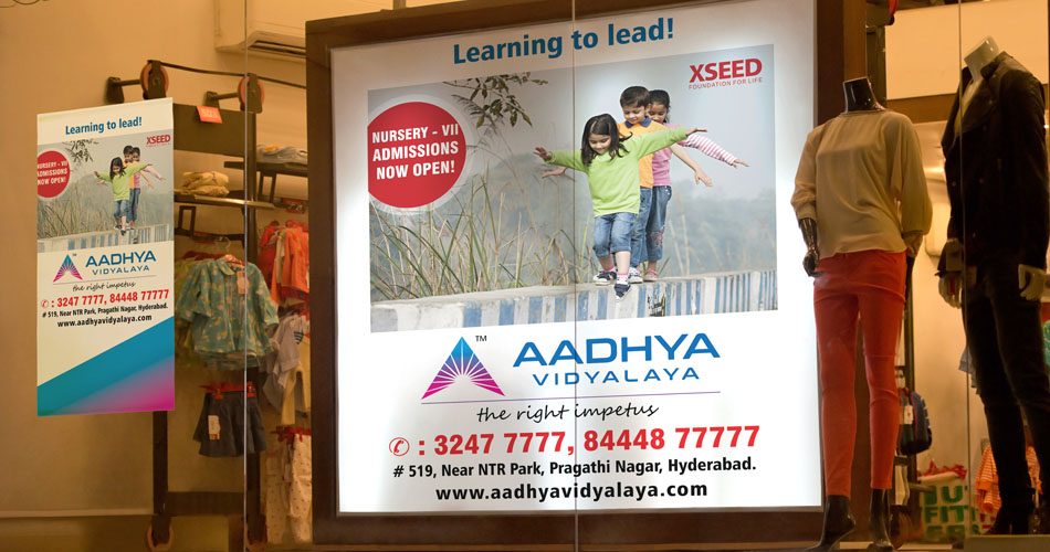 school hoarding design hyderabad, school branding hyderabad, eductional branding india – Aadhya vidyalaya