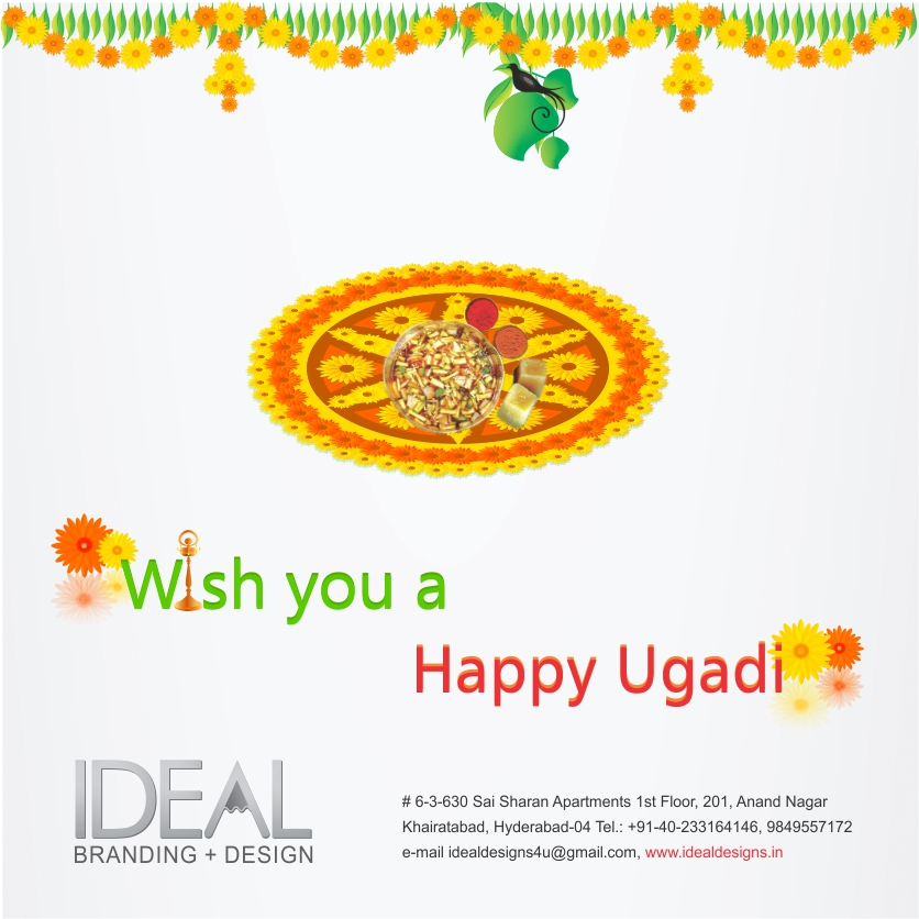 Happy Ugadi - Logo design hyderabad, brochure design hyderabad, flyer design Hyderabad - www.idealdesigns.in
