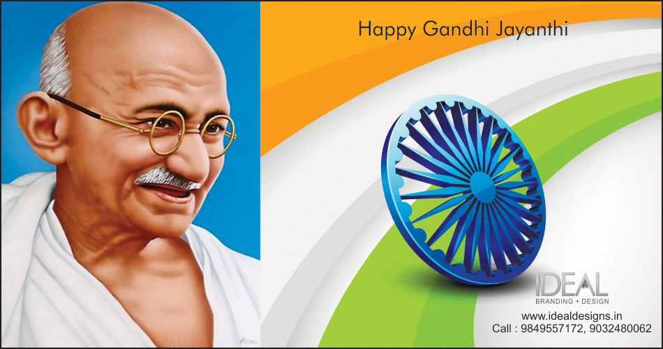 gandhi-jayanthi-logo-design-hyderabad-bangalore-india-www.idealdesigns.in_1