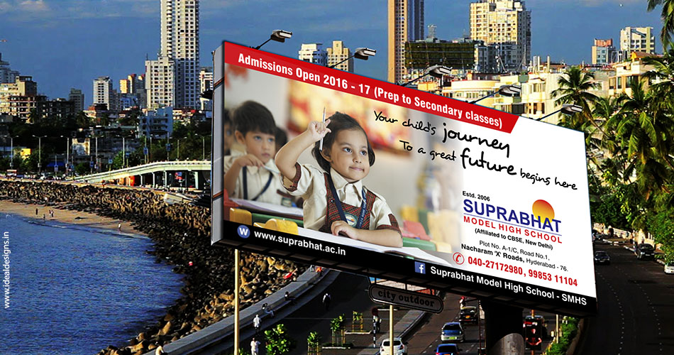 hoarding design hyderabad, school hoardings design hyderabad, hoarding designs at hyderabad, corporate hoarding designer hyderabad , suprabhat model high school - www.idealdesigns.in