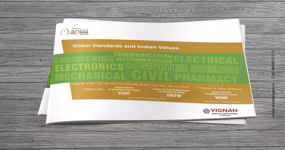 Educational institutes brochure design india, Pharma, Engineering college brochure design india, institution brochure design bangalore, hyderabad, India - Vignan group of institutions