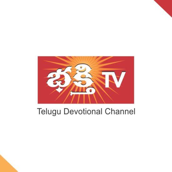 tv channel branding, brand naming, advertising agency - bhakthi tv