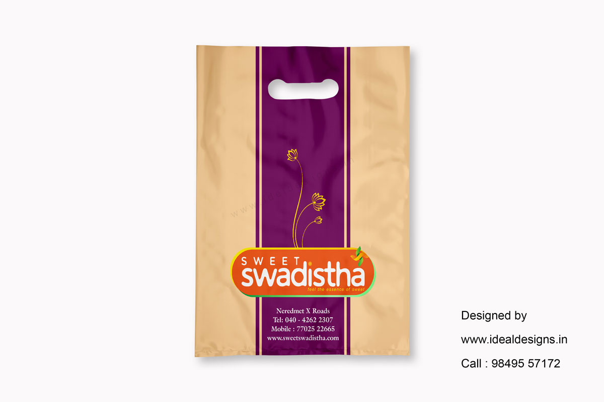 saree-bag-design-&-printing-services-india,-hyderabad
